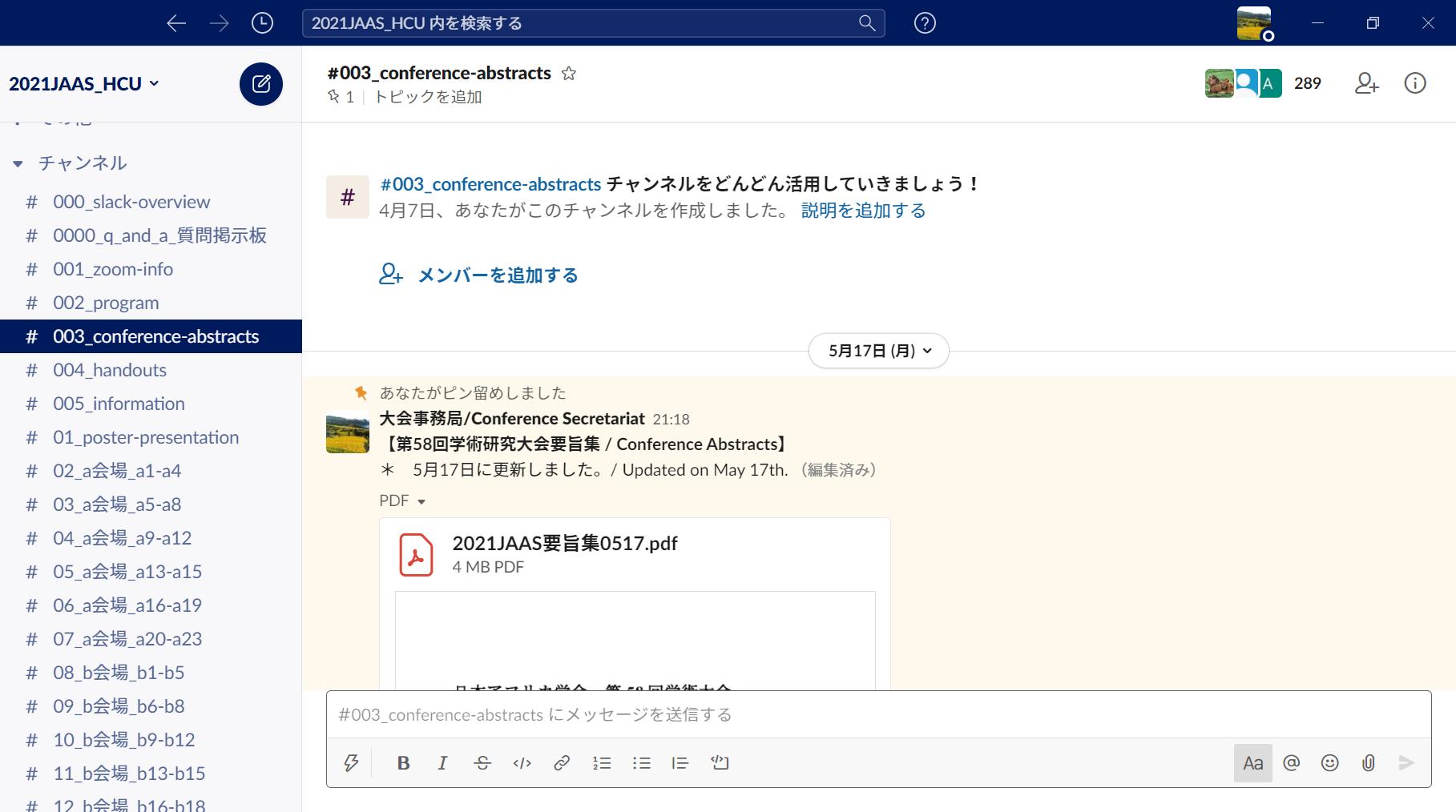 JAAS2021_2